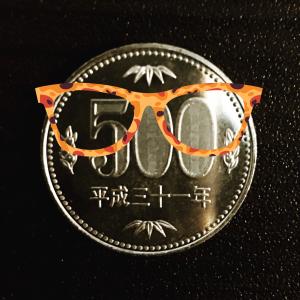 円 500 平成 玉 の 31 年